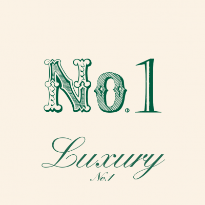 Luxury No. 1
